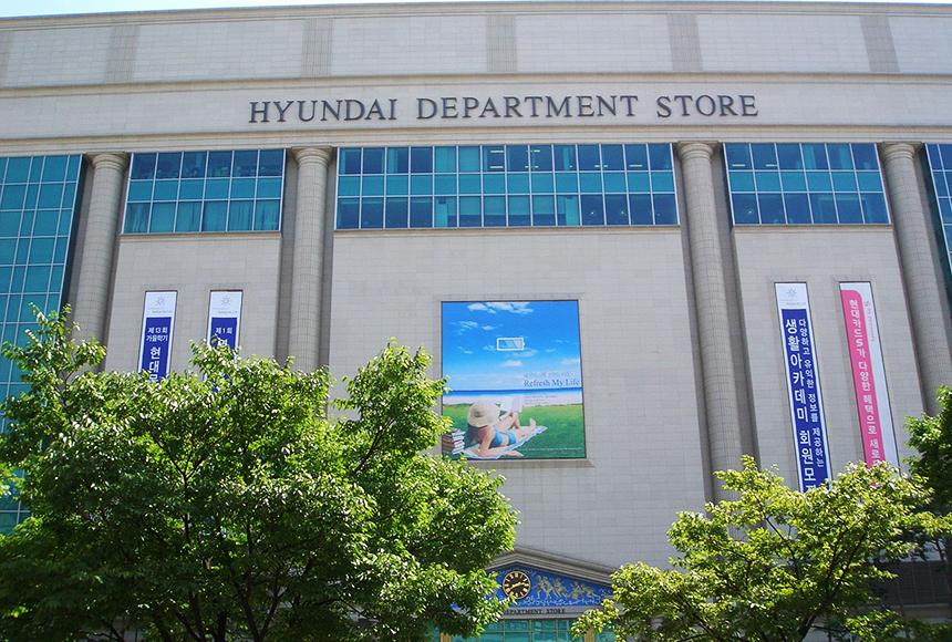 فروشگاه زنجیره ای شرکت هیوندای