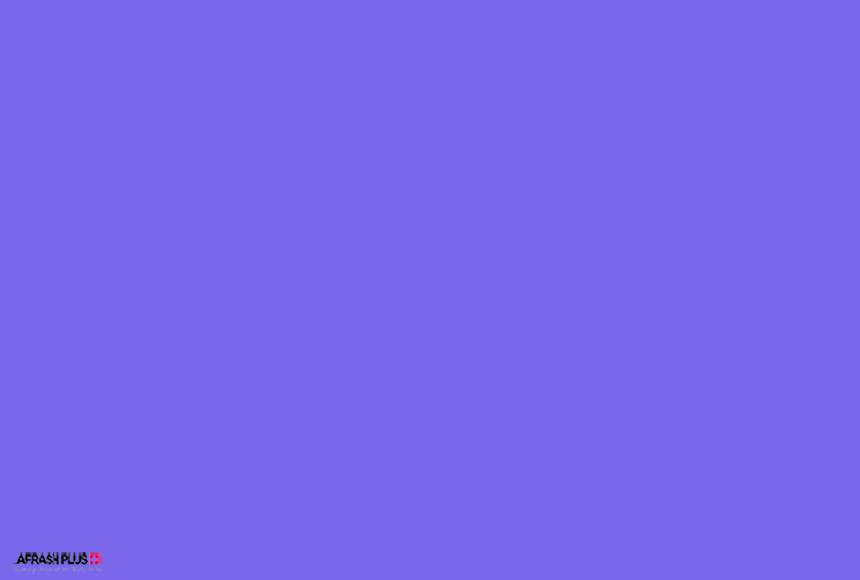 رنگ بنفش با تم آبی