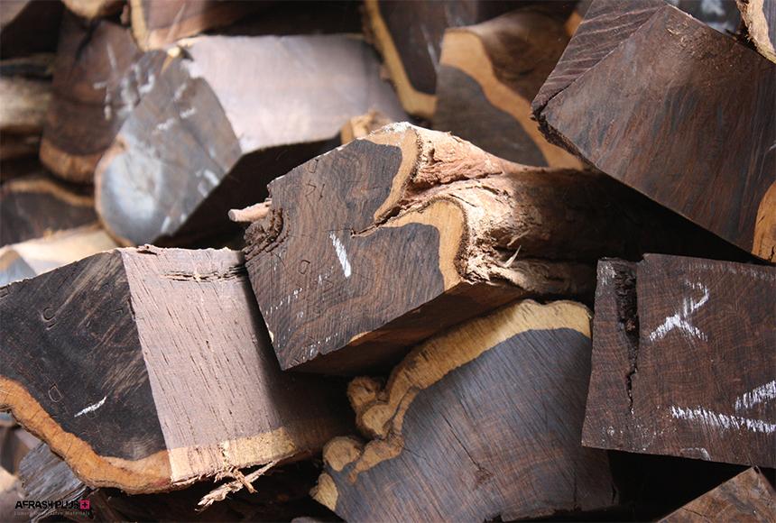 الوار چوب سیاه آفریقایی