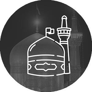 لوگوی شهر مشهد نشانگر نمایندگی های افراش پلاس در مشهد